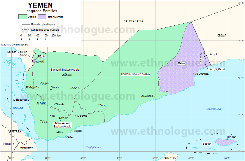 Yemen | Ethnologue on bahrain on map, mecca on map, persian gulf on map, israel on map, afghanistan on map, kuwait on map, armenia on map, iraq on map, syria on map, arabian sea on map, dubai on map, chile on map, united arab emirates on map, turkey on map, qatar on map, jordan on map, lebanon on map, oman on map, middle east on map, ethiopia on map,